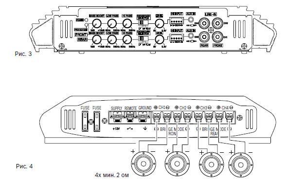 схема усилитель blaupunkt gta 450