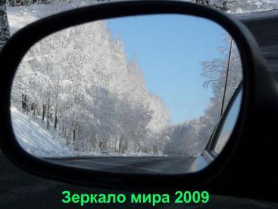 gallery_1687_9_12261.jpg