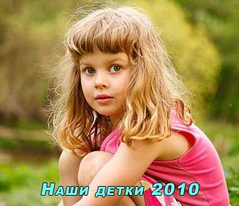 gallery_1687_10_11176.jpg