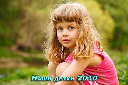 gallery_1687_10_68775.jpg